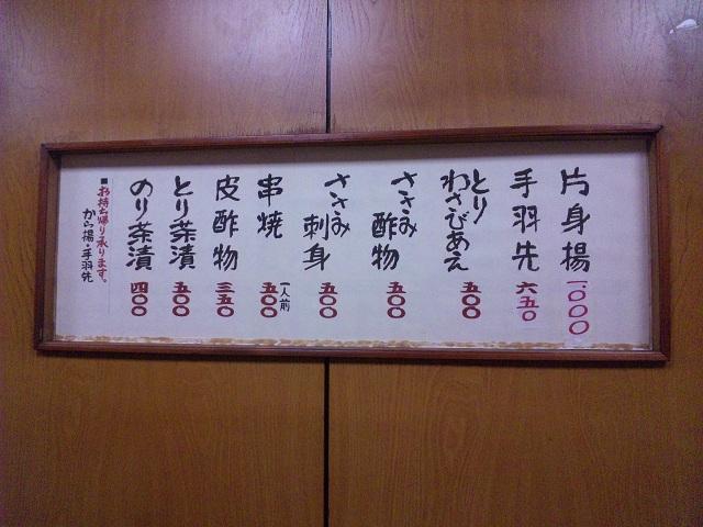 miyoshino22.jpg