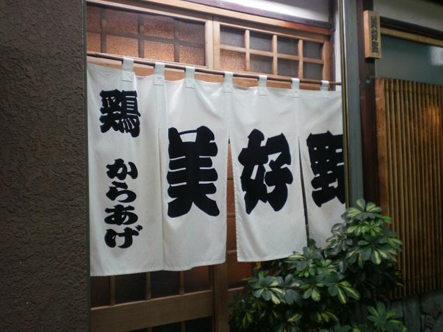 miyoshino33.jpg