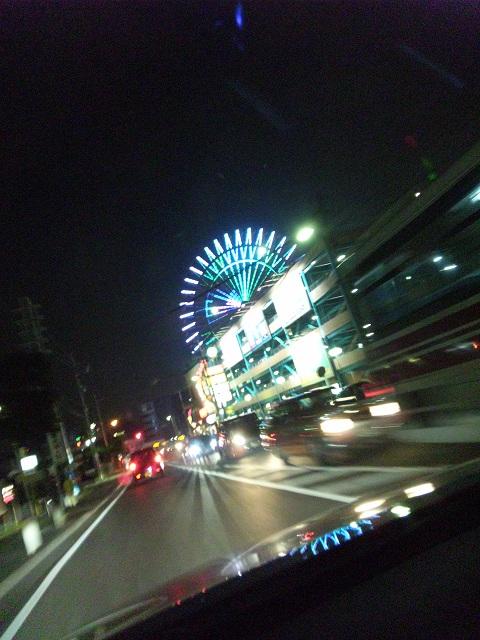mojikou11.jpg