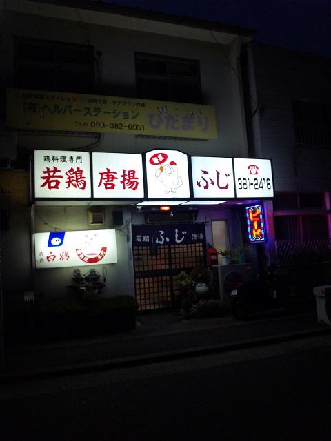 mojikou12.jpg
