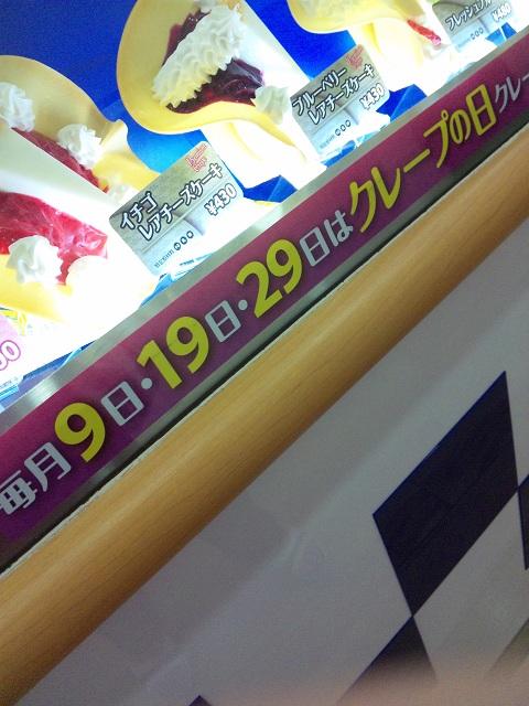 mojikou3.jpg