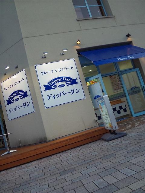 mojikou7.jpg