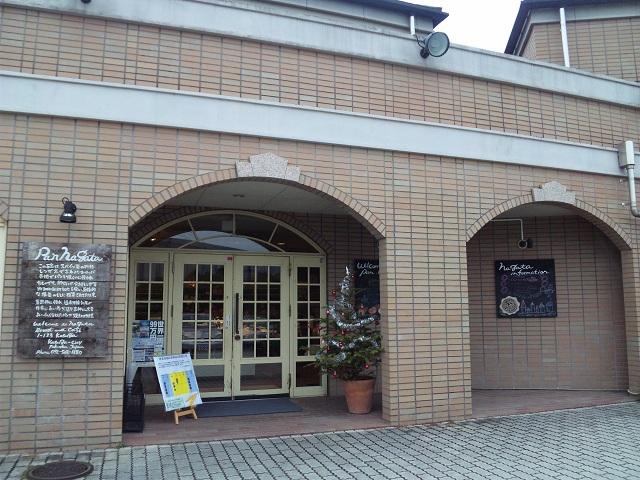 nagata14.jpg