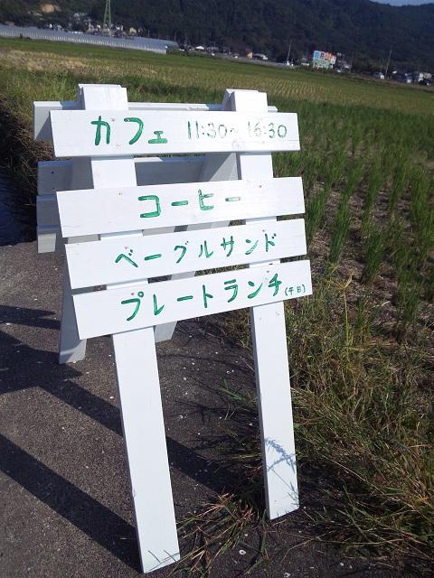 nanacafe5.jpg
