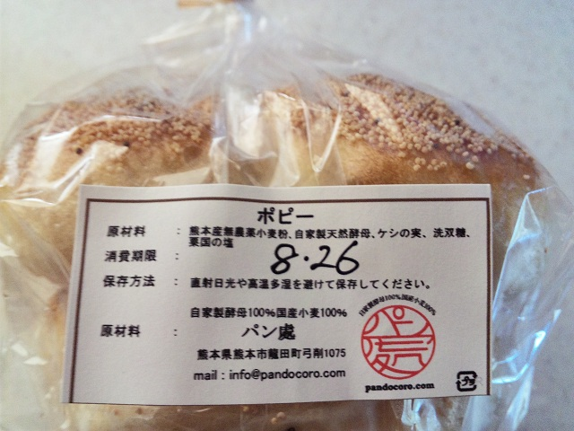 pandokoro3.jpg