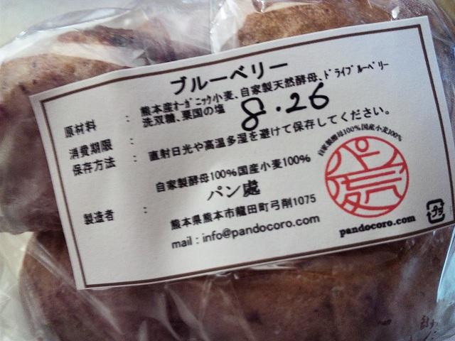 pandokoro7.jpg