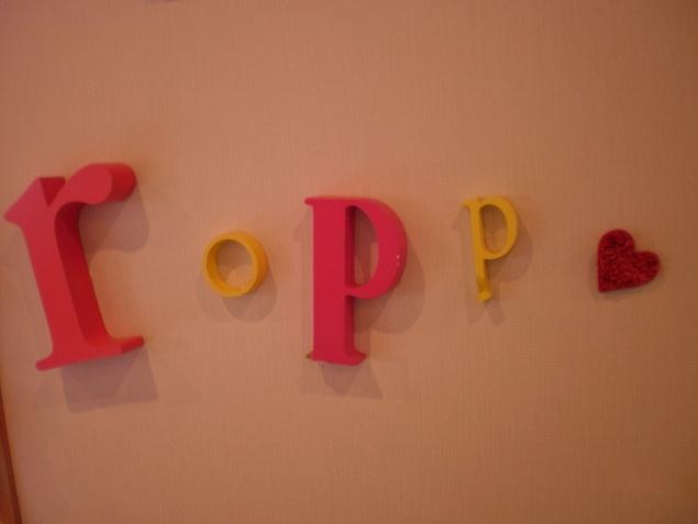 roppo47.jpg