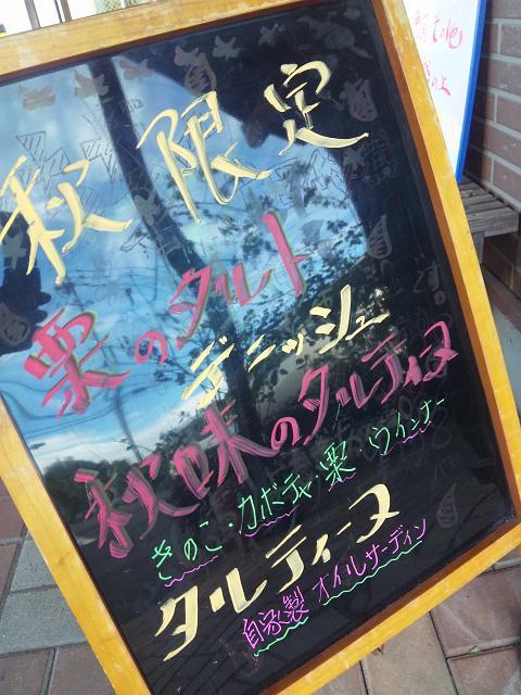 takasu8.jpg