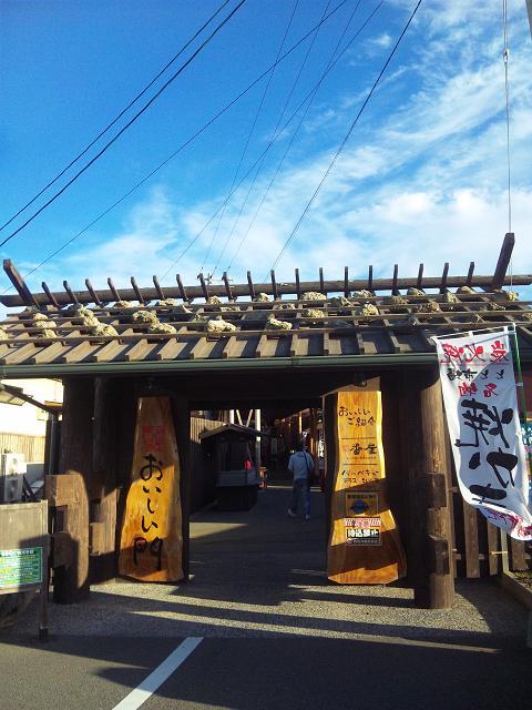totoichiba1.jpg