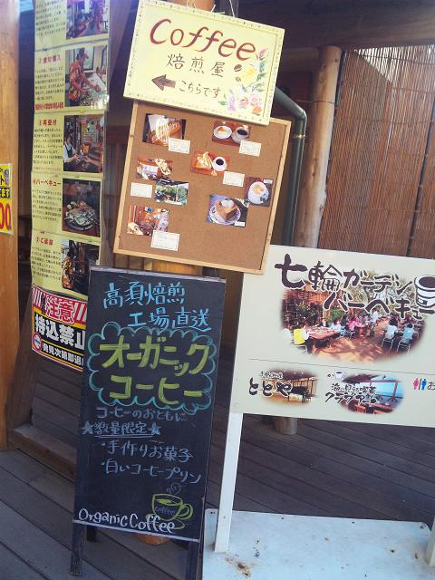 totoichiba10.jpg