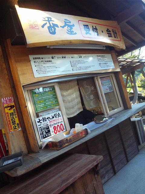 totoichiba5.jpg
