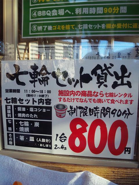 totoichiba7.jpg