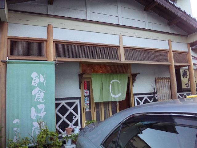 tsunahachi.jpg