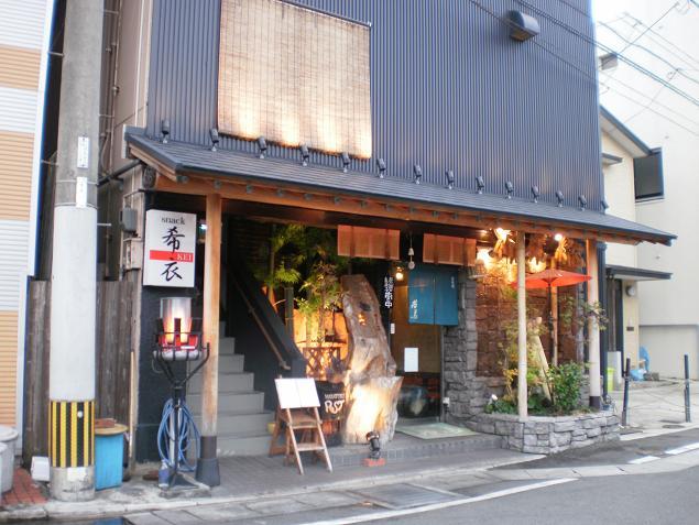 wakadori4.jpg
