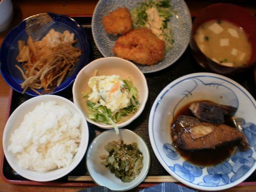 yoshimura1.jpg