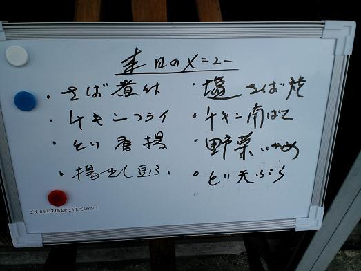yoshimura12.jpg