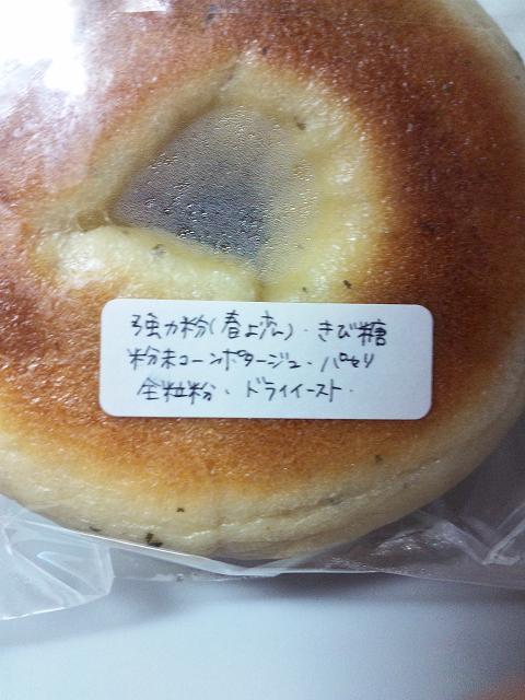 yu_risan.jpg