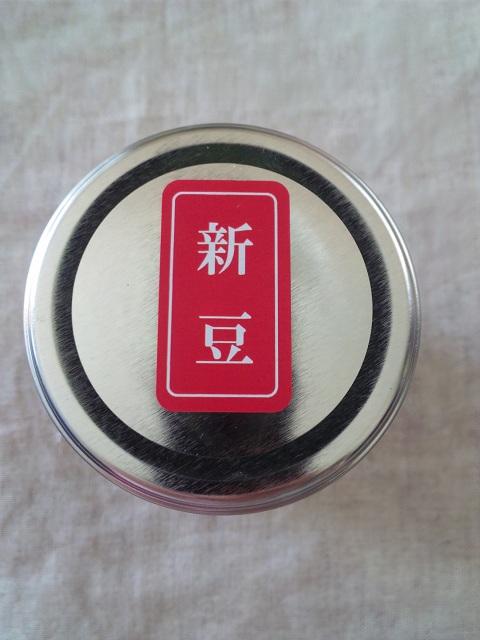 yunchan6.jpg