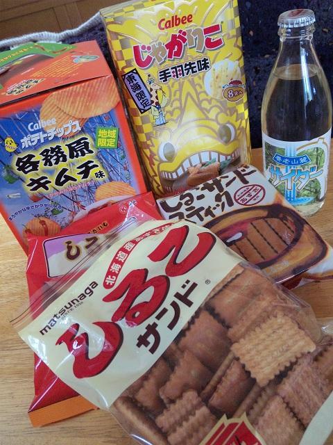 yuzurin1.jpg