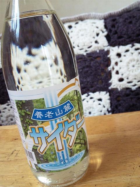 yuzurin4.jpg