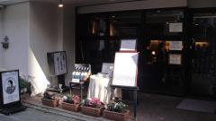 紅茶専門店1(幅:240px)