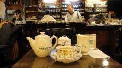 紅茶専門店6(幅:240px)