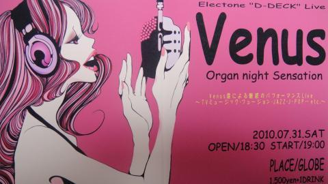 2010.07.07 Venus 1st Live(幅:480px)