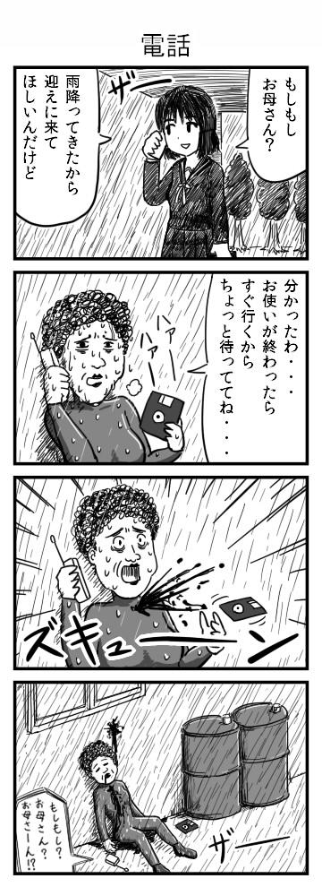 082_2.jpg