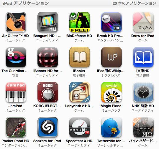 スクリーンショット(2010-05-26-21.47.56)