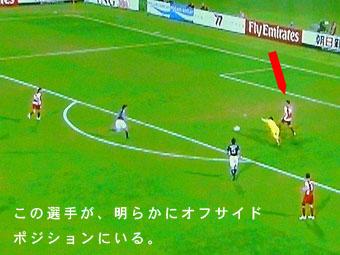 アジアカップ第2戦-2