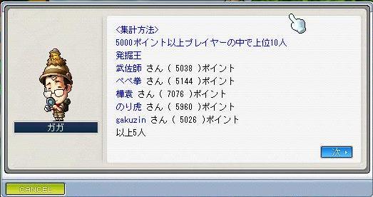 hei_20100503230253.jpg