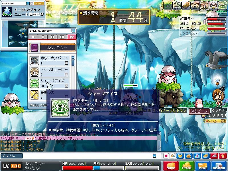 Maple091211_233233.jpg