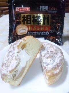 右京さんの紅茶好きにちなんで、紅茶パン!