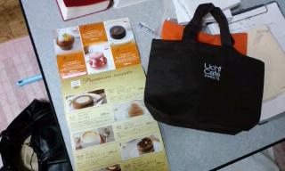 ウチカフェ買ったら、バッグもらえた!