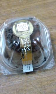 プレミアムチョコレートケーキ♪