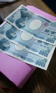 お年玉出身の千円札!?