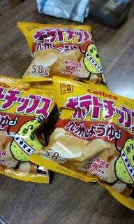 九州しょうゆ味のポテチ(*´∀`*)