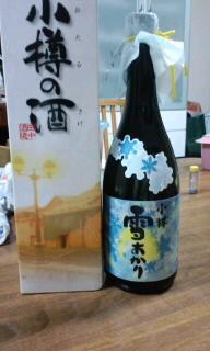 北海道の地酒