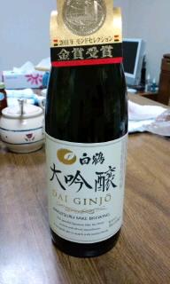 大好き日本酒(^ω^)