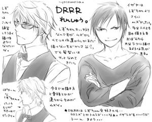 DR-rensyu.jpg