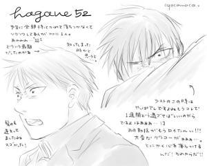 hagane-52-yokoku.jpg