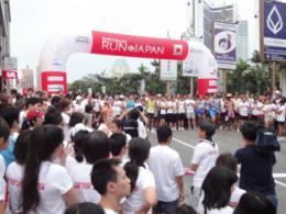 20110327RunForJapan02.jpg