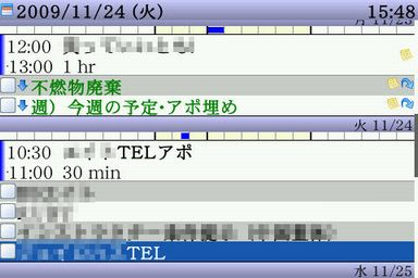 Capture15_48_49.jpg