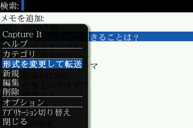 Capture16_35_44.jpg