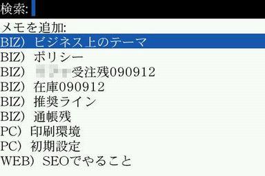 Capture16_59_7_20091205132729.jpg