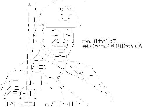 菅直人 イチロー