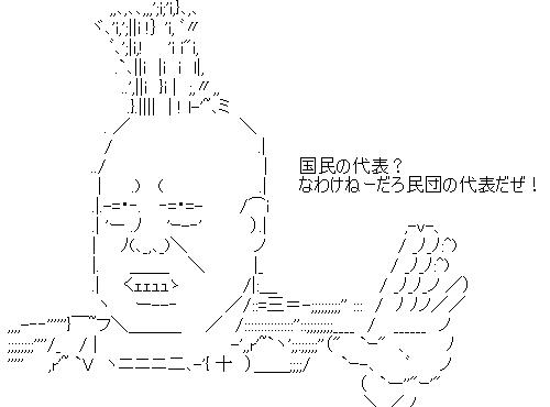 小沢 民潭