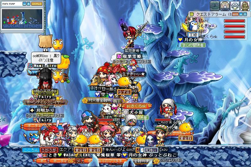 Maple091121_020215.jpg