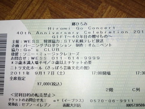 z-mini_110625_1558.jpg
