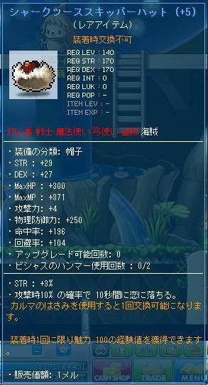 Maple120326_001621.jpg